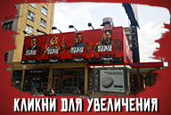 20180808-rdr2-manhattan-billboards-02