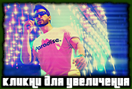 20180904-gta-online-the-paradise-t-shirt