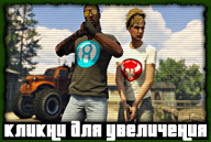 20181212-gta-online-annis-and-bravado-t-shirts