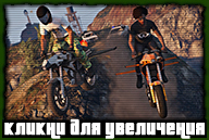 20181225-gta-online-grotti-and-weeny-t-shirts