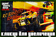 20190129-gta-online-rc-bandito-races