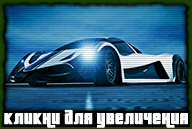 20190222-gta-online-principe-deveste-eight