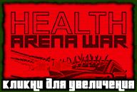 20190228-gta-online-arena-war-ost