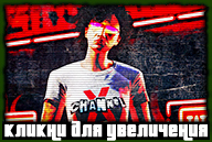 20190228-gta-online-channel-x-tee