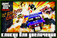 20190228-gta-online-rc-bandito-races-new