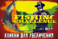 20190320-red-dead-online-fishing-challenge