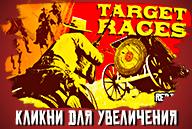 20190326-red-dead-online-target-races