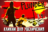 20190409-red-dead-online-plunder