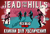 20190528-red-dead-online-head-for-the-hills