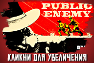 20190604-red-dead-online-public-enemy