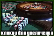 20190718-gta-online-roulette