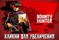 20190802-red-dead-online-bounty-hunter-artwork