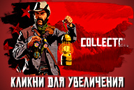 20190802-red-dead-online-collector-artwork