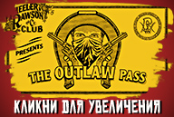 20190905-red-dead-online-the-outlaw-pass