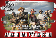 20190905-red-dead-online-wheeler-rawson-co-club