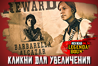 20190917-red-dead-online-legendary-bounty-barbarella-alcazar