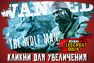 20190924-red-dead-online-legendary-bounty-the-wolf-man