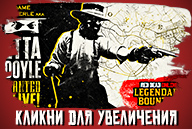 20191105-red-dead-online-legendary-bounty-etta-doyle