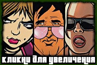 gta-trilogy