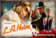 lanoire-cover-art-2-wide