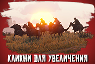 red-dead-online-screenshot-001