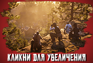red-dead-online-screenshot-004