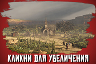 red-dead-online-screenshot-007