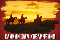 red-dead-online-screenshot-008