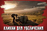red-dead-online-screenshot-011