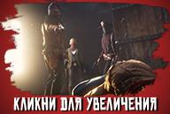 red-dead-online-screenshot-013