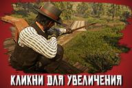 red-dead-online-screenshot-014