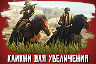 red-dead-online-screenshot-015