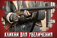 red-dead-online-screenshot-019