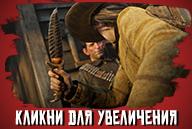 red-dead-online-screenshot-023