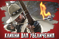 red-dead-online-screenshot-025