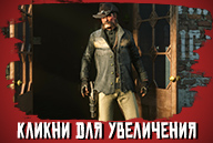red-dead-online-screenshot-026