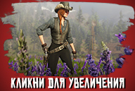 red-dead-online-screenshot-027