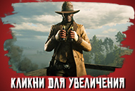 red-dead-online-screenshot-029
