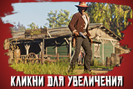 red-dead-online-screenshot-031