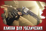 red-dead-online-screenshot-039