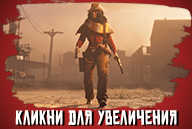 red-dead-online-screenshot-041