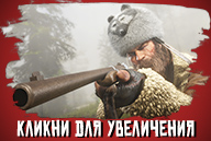 red-dead-online-screenshot-107