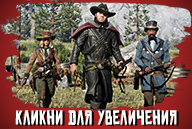 red-dead-online-screenshot-137