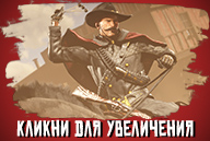 red-dead-online-screenshot-141