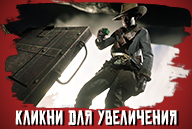 red-dead-online-screenshot-151