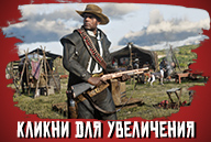 red-dead-online-screenshot-152
