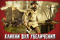 red-dead-online-screenshot-156