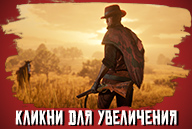 red-dead-online-screenshot-157