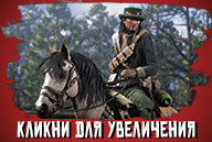 red-dead-online-screenshot-161
