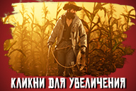 red-dead-online-screenshot-165